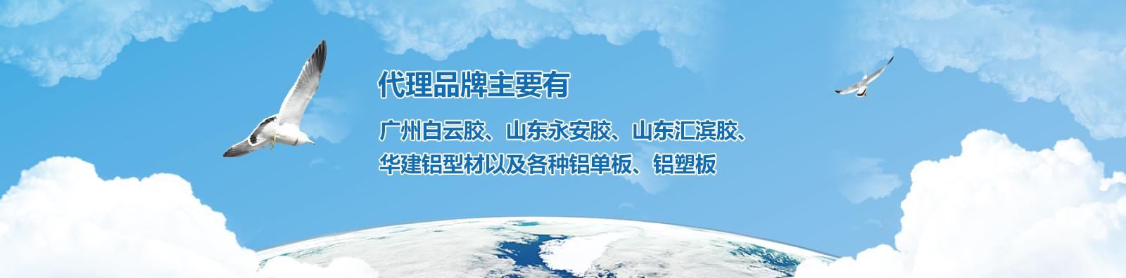 url(http://www.yonganmuqiang.com/upfile/ads/20150925095721-10176809877157212.jpg)