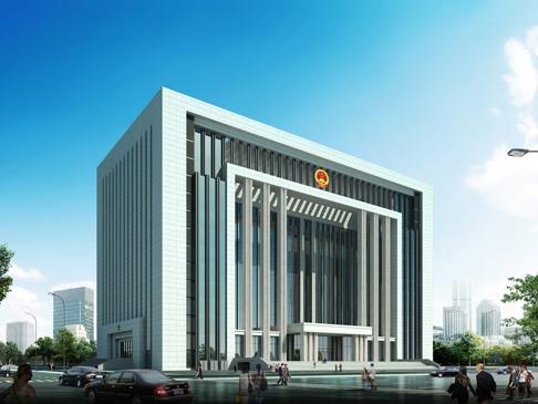 唐山市中级人民法院