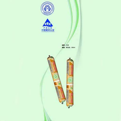 HB-7988高级中性硅酮耐候胶