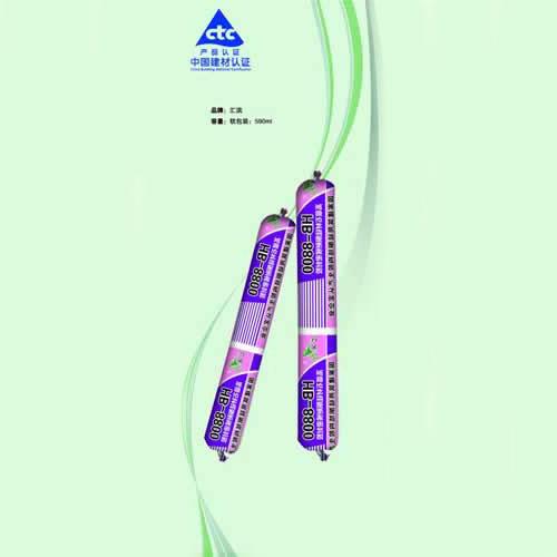 HB-8800高级石材硅酮耐候密封胶