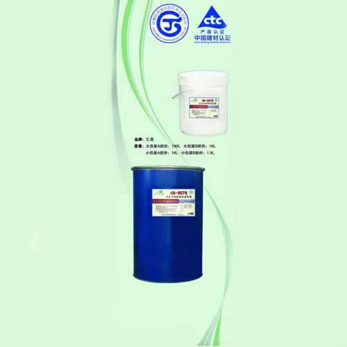 HB9578双组分硅酮结构胶