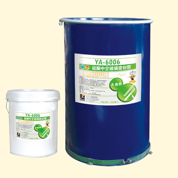 YA-6006硅酮中空玻璃密封胶