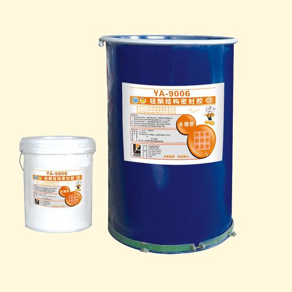 YA-9006硅酮结构密封胶