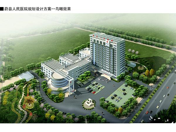 张家口蔚县人民医院-鸟瞰图